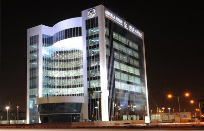 Vacancies Abdulla Fouad Group